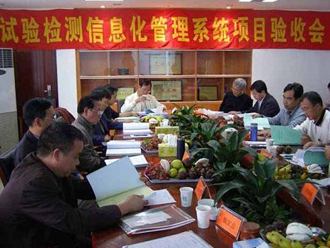 >广东省交通运输工程质量监督站