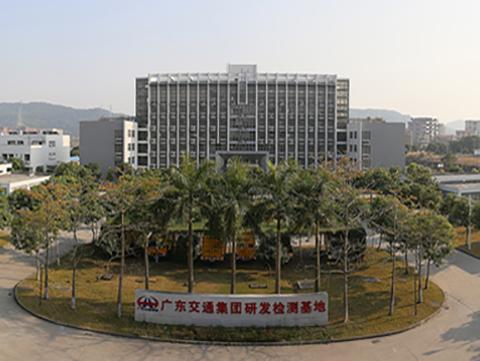 廣東交通集團檢測中心